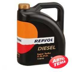 Моторное масло REPSOL DIESEL SUPER TURBO SHPD - Интернет магазин резины и автотоваров Autotema.ua