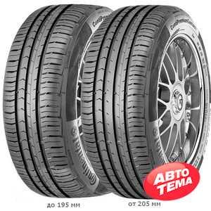 Купить Летняя шина CONTINENTAL ContiPremiumContact 5 225/55R17 97V
