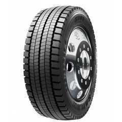 Грузовая шина SAILUN S701 - Интернет магазин резины и автотоваров Autotema.ua