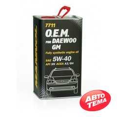 Моторное масло MANNOL O.E.M. 7711 For Daewoo GM - Интернет магазин резины и автотоваров Autotema.ua