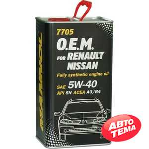 Купить Моторное масло MANNOL O.E.M. 7705 For Renault Nissan (1л) metal