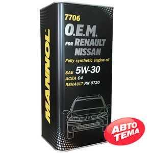 Купить Моторное масло MANNOL O.E.M. 7706 5W-30 C4 (5л) metal