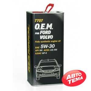 Купить Моторное масло MANNOL O.E.M. 7707 For Ford Volvo (5л) metal