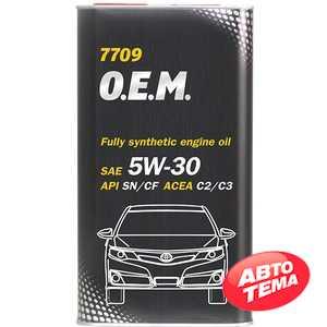 Купить Моторное масло MANNOL O.E.M. 7709 For Toyota Lexus (1л) metall