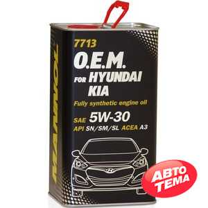 Купить Моторное масло MANNOL O.E.M. 7713 For Hyndai Kia (1л) metall