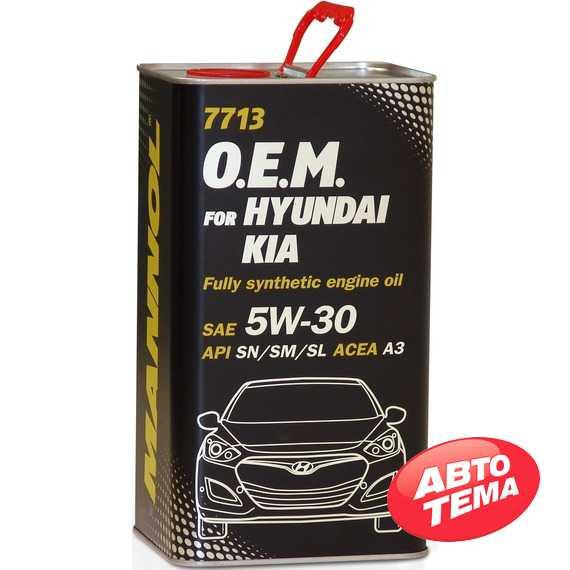 Моторное масло MANNOL O.E.M. 7713 For Hyndai Kia - Интернет магазин резины и автотоваров Autotema.ua