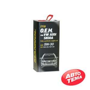 Купить Моторное масло MANNOL O.E.M. 7715 For VW Audi Skoda (1л) metall