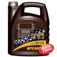 Моторное масло PEMCO DIESEL G-4 SHPD - Интернет магазин резины и автотоваров Autotema.ua
