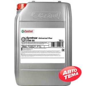 Купить Трансмиссионное масло CASTROL Syntrax Universal Plus 75W-90 (20л)
