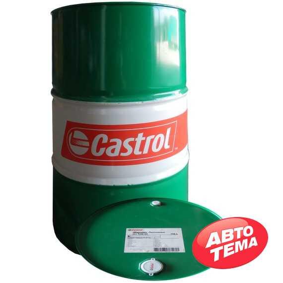 Трансмиссионное масло CASTROL Axle EPX - Интернет магазин резины и автотоваров Autotema.ua