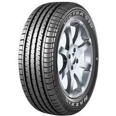 Купить Летняя шина MAXXIS MA 510 185/60R15 84T