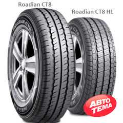 летняя шина ROADSTONE Roadian CT8 - Интернет магазин резины и автотоваров Autotema.ua