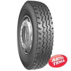 Грузовая шина ROADSHINE RS602 11.00R20 152/149K - Интернет магазин резины и автотоваров Autotema.ua