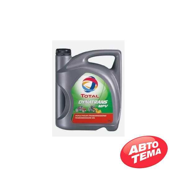 Трансмиссионное масло TOTAL DYNATRANS MPV - Интернет магазин резины и автотоваров Autotema.ua