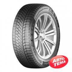 Купить Зимняя шина CONTINENTAL ContiVikingContact 6 SUV 275/40R21 107T