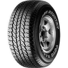 Всесезонная шина TOYO M410 - Интернет магазин резины и автотоваров Autotema.ua