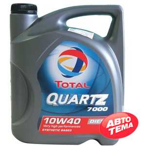 Купить Моторное масло TOTAL QUARTZ Diesel 7000 10W-40 (4л)