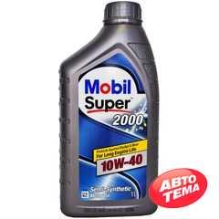 Купить Моторное масло MOBIL Super 2000 X1 10W-40 (4л)