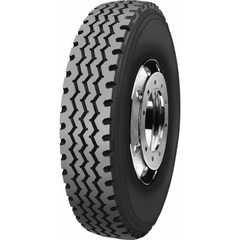 Грузовая шина VHEAL TY268 - Интернет магазин резины и автотоваров Autotema.ua