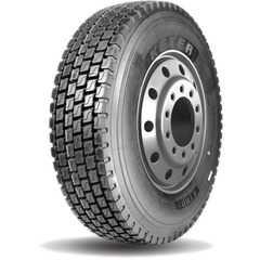 Грузовая шина KETER KTHD1 - Интернет магазин резины и автотоваров Autotema.ua