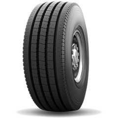 Грузовая шина KETER KTHS5 - Интернет магазин резины и автотоваров Autotema.ua