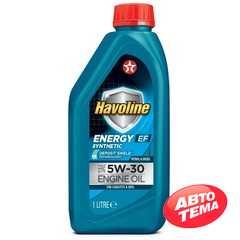 Моторное масло TEXACO Havoline ENERGY EF - Интернет магазин резины и автотоваров Autotema.ua