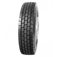 Купить Грузовая шина TRANSKING TG108 315/80 R22.5 156/153L