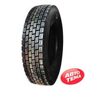 Купить Грузовая шина APLUS D801 (ведущая) 315/70R22.5 154/150M