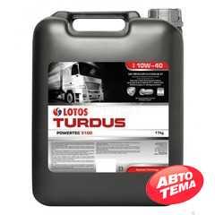 Моторное масло LOTOS TURDUS POWERTEC 5100 - Интернет магазин резины и автотоваров Autotema.ua