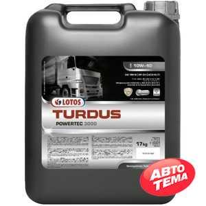Купить Моторное масло LOTOS TURDUS POWERTEC 3000 10W-40 (17кг)