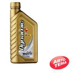 Моторное масло MOL Dynamic Max - Интернет магазин резины и автотоваров Autotema.ua