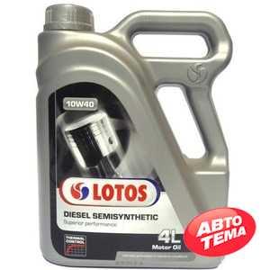 Купить Моторное масло LOTOS DIESEL SEMISYNTHETIC CF 10W-40 (4л)