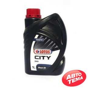 Купить Моторное масло LOTOS City GAS 15W-40 (1л)