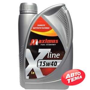 Купить Моторное масло MAXIMUS X-line 15W-40 (1л)