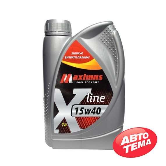 Моторное масло MAXIMUS X-line - Интернет магазин резины и автотоваров Autotema.ua