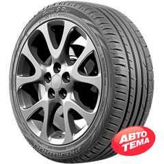Купить Летняя шина PREMIORRI Solazo S Plus 205/50R17 93V