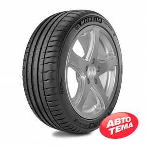 Купить Летняя шина MICHELIN Pilot Sport PS4 205/55R16 91W