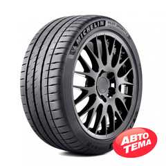 Купить MICHELIN Pilot Sport PS4 S 255/35R21 98Y