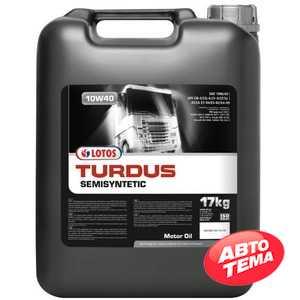 Купить Моторное масло LOTOS Motor Classic Semisyntetic SG/CE 10W-40 (17кг)