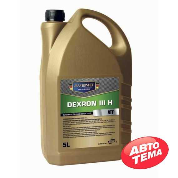 Трансмиссионное масло AVENO Dexron D lll H - Интернет магазин резины и автотоваров Autotema.ua