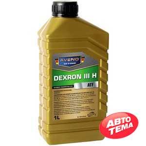 Купить Трансмиссионное масло AVENO Dexron D lll H (1л)