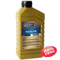 Моторное масло AVENO FS Elite - Интернет магазин резины и автотоваров Autotema.ua