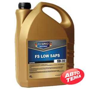 Купить Моторное масло AVENO FS Low SAPS 5W-30 (4л)