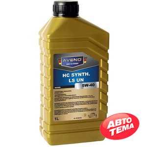 Купить Моторное масло AVENO HC Synth LS 5W-40 (1л)