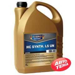 Купить Моторное масло AVENO HC Synth LS 5W-40 (4л)