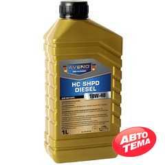Моторное масло AVENO HC-SHPD - Интернет магазин резины и автотоваров Autotema.ua