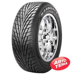 Купить Летняя шина MAXXIS MA-S2 Marauder II 245/40R20 99W