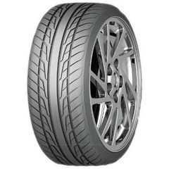 Купить Летняя шина SAFERICH Extra FRC 88 265/40R20 104Y