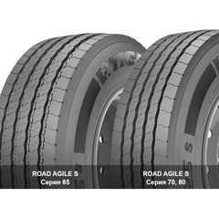 Грузовая шина TIGAR ROAD AGILE S - Интернет магазин резины и автотоваров Autotema.ua