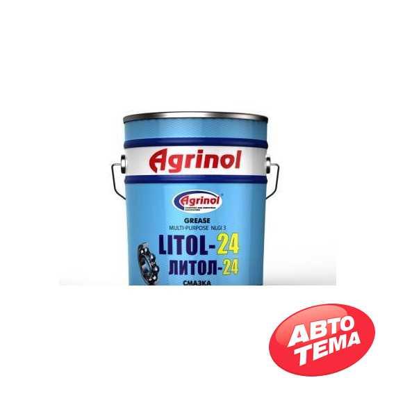 Купить AGRINOL Литол-24 (бочка 200л/180кг)
